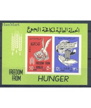 Syria 1963 Mi bl 49 Czyste **