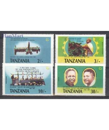 Tanzania 1987 Mi 395-398 Czyste **