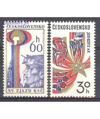 Czechosłowacja 1976 Mi 2312-2313 Czyste **
