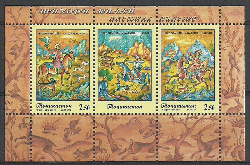 Tajikistan 2005 Mi bl 43 MNH