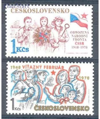 Czechosłowacja 1978 Mi 2423-2424y Czyste **