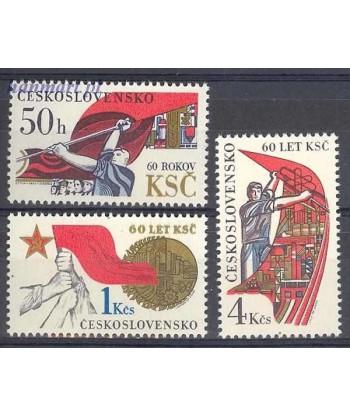 Czechosłowacja 1981 Mi 2614-2616 Czyste **