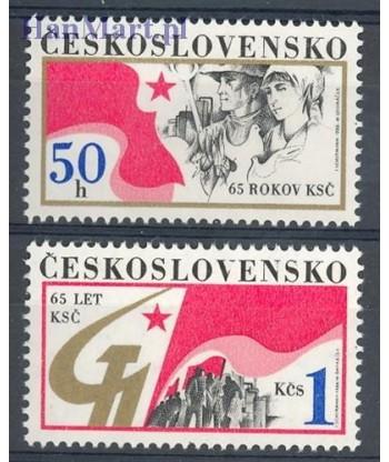 Czechosłowacja 1986 Mi 2855-2856 Czyste **
