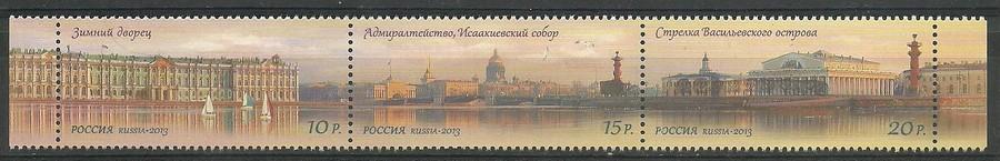 Rosja 2013 Mi 1922-1924 Czyste **