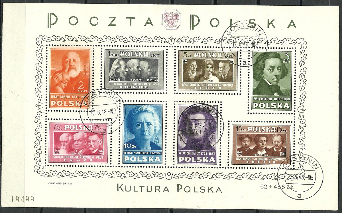 Polska 1948 Mi bl 10 Fi bl 10...