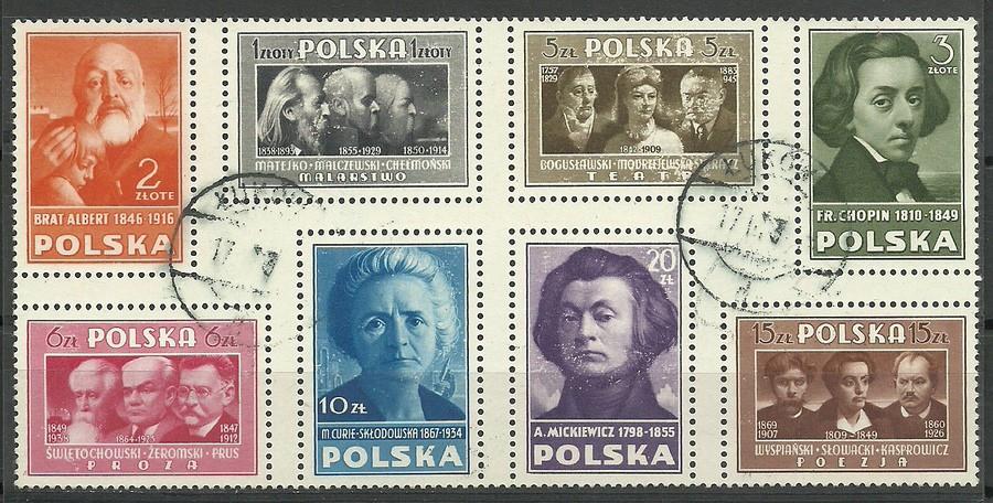 Polska 1948 Mi A486-H486 Fi A429-436b...