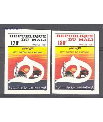 Mali 1981 Mi  Czyste **
