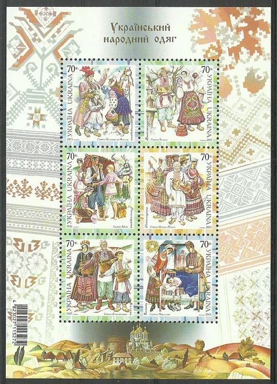 Ukraine 2005 Mi bl 53 MNH