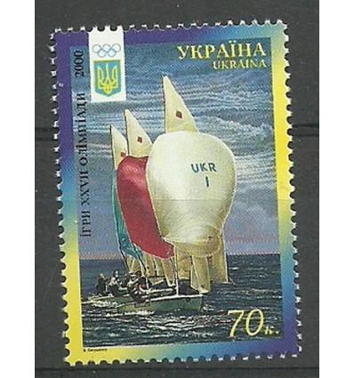Ukraine 2000 Mi 385 MNH
