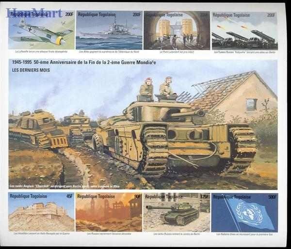 Togo 1995 Czyste **
