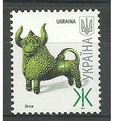 Ukraine 2007 Mi 852II MNH