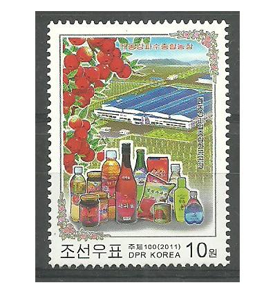 Korea, North 2011 Mi 5737 MNH