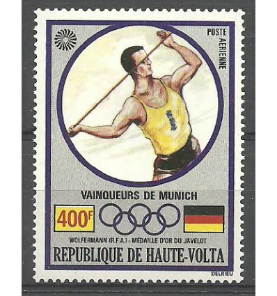 Upper Volta 1972 Mi 401 MNH