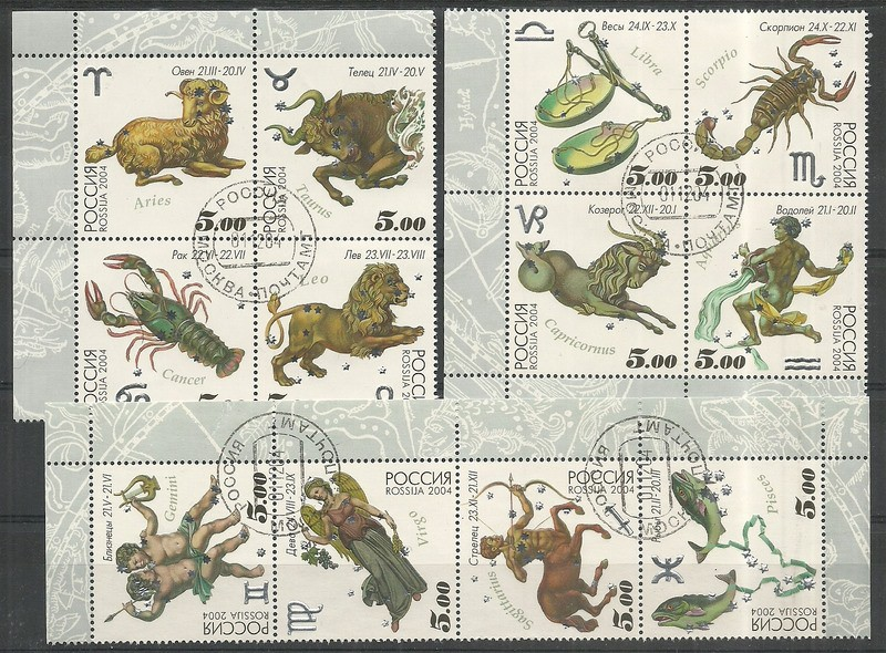 Russia 2004 Mi 1155-1166 Cancelled