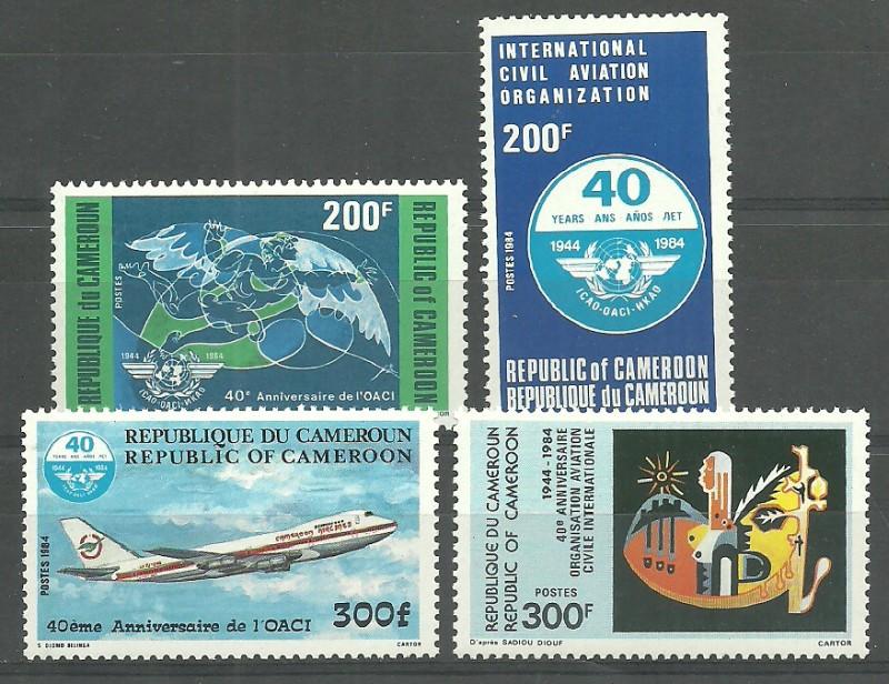 Cameroon 1984 Mi 1069-1072 MNH