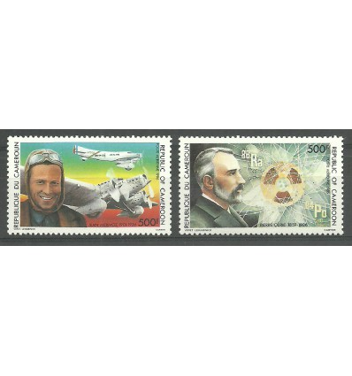 Kamerun 1986 Mi 1138-1139 Czyste **