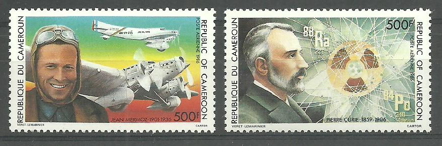 Cameroon 1986 Mi 1138-1139 MNH
