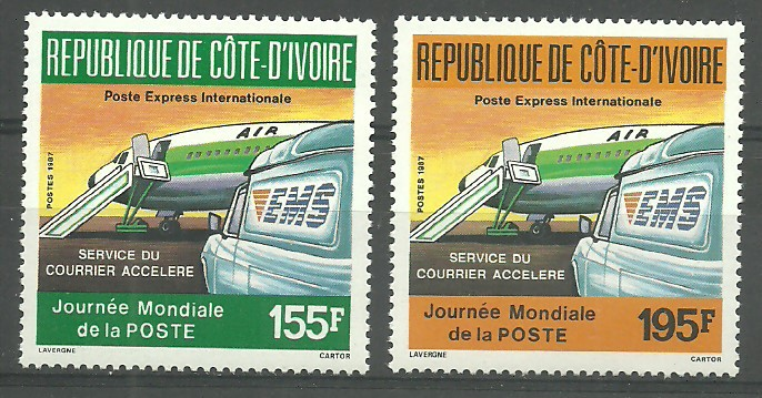 Ivory Coast 1987 Mi 957-958 MNH