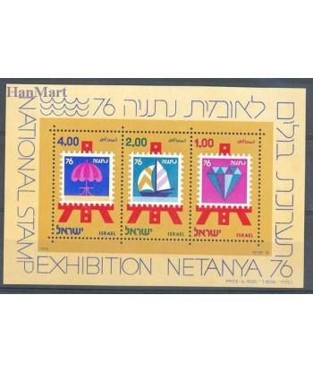 Izrael 1976 Mi bl 15 Czyste **