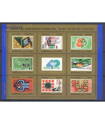 Izrael 1988 Mi bl 38 Czyste **