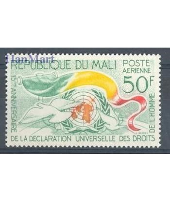 Mali 1963 Mi 77 Czyste **