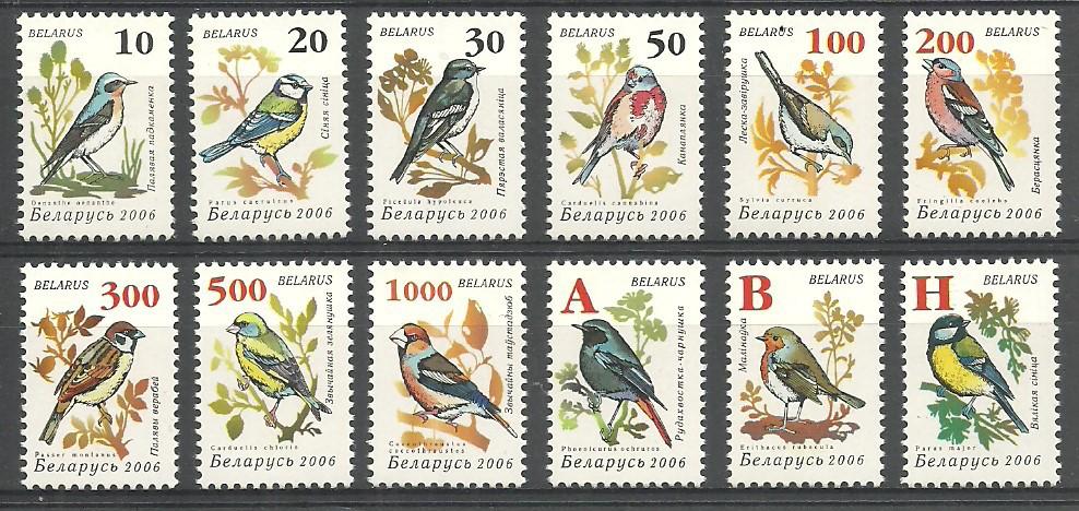 Białoruś 2006 Mi 622-633v Czyste **