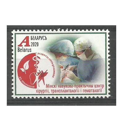Białoruś 2020 Mi 1349 Czyste **