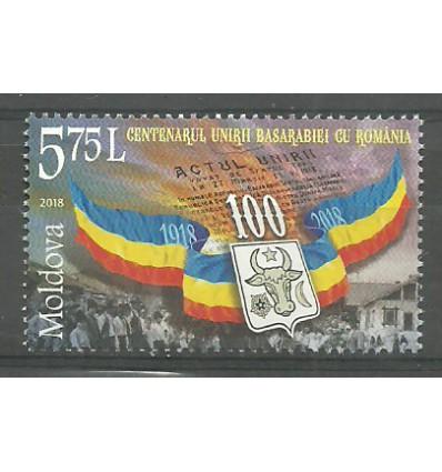 Mołdawia 2018 Mi 1069 Czyste **