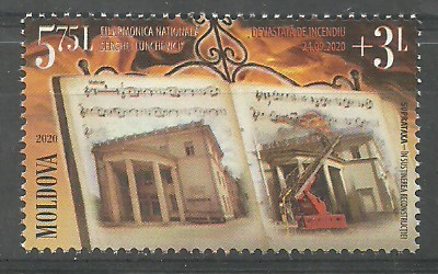 Moldova 2020 Mi (Yt1005) MNH