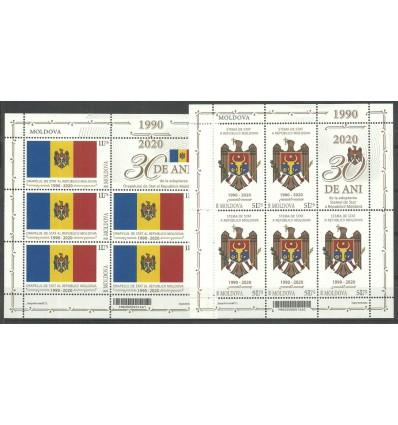 Mołdawia 2020 Mi ark (2020-10) Czyste **