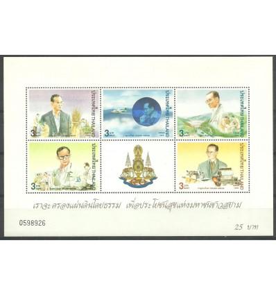 Tajlandia 1996 Mi bl 85 Czyste **