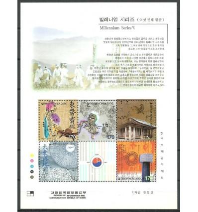Korea Południowa 2000 Mi bl 675...