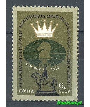 ZSRR 1982 Mi 5209 Czyste **