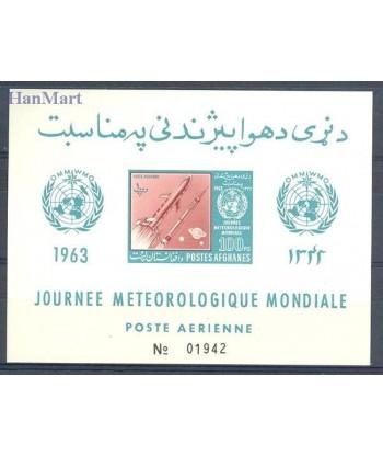 Afganistan 1962 Mi  Czyste **