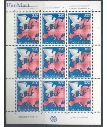 Jugosławia 1975 Mi 1585-1586 Czyste **