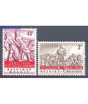 Belgia 1960 Mi 1188-1189 Czyste **