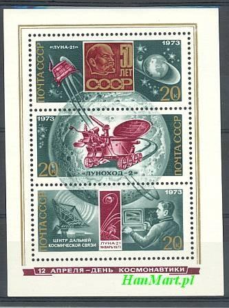 Soviet Union USSR 1973 Mi bl 85 MNH