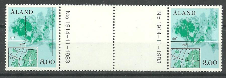 Åland Islands 1984 Mi 5 MNH