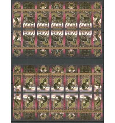 Łotwa 2009 Mi ark 769-770 Czyste **