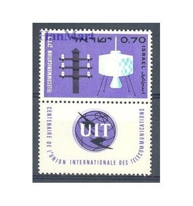 Israel 1965 Mi 343 MNH