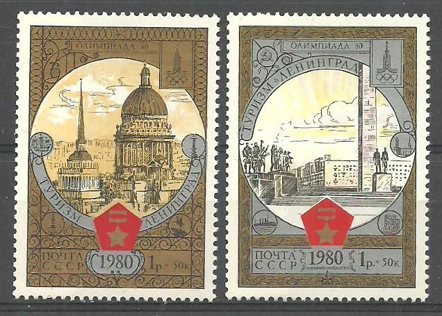 ZSRR 1980 Mi 4940-4941 Czyste **