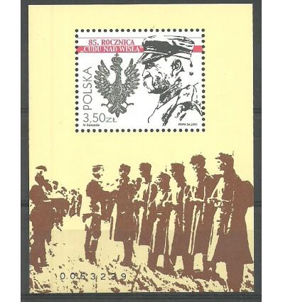 Poland 2005 Mi bl 166 Fi bl 197 MNH