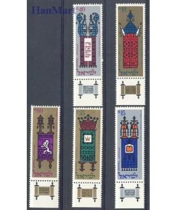 Izrael 1967 Mi 393-397 Czyste **
