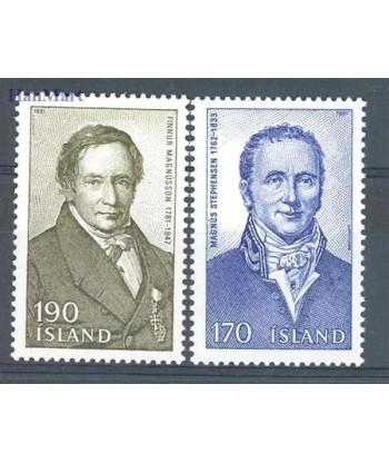 Islandia 1981 Mi 563-564 Czyste **
