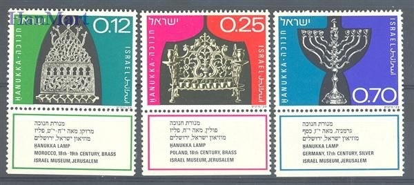 Izrael 1972 Mi 569-571 Czyste **