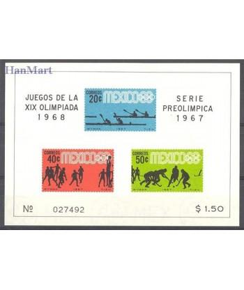 Meksyk 1967 Mi bl 7 Czyste **
