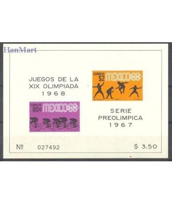 Meksyk 1967 Mi bl 8 Czyste **