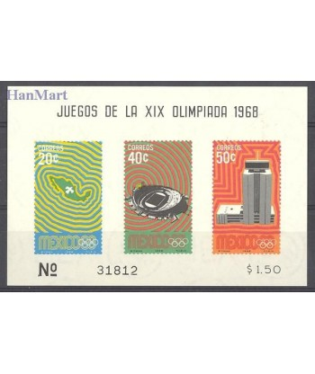 Meksyk 1968 Mi bl 15 Czyste **