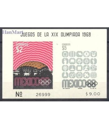 Meksyk 1968 Mi bl 16 Czyste **