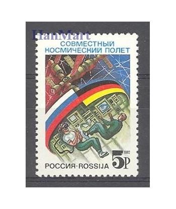 Rosja 1992 Mi 229 Czyste **